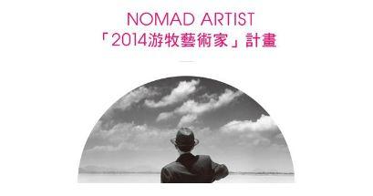 nomad_artist