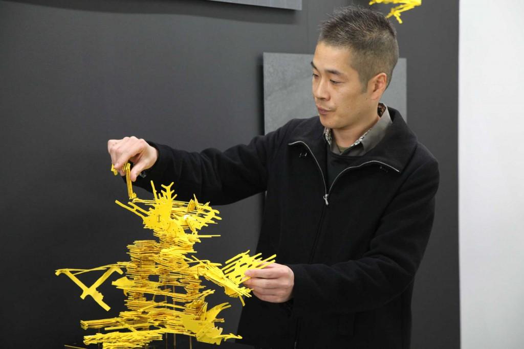 Kenichiro Taniguchi
