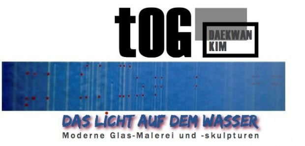 header_licht_auf_dem_wasser