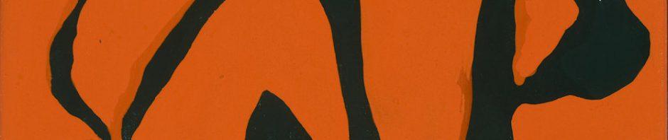 Künstlerin: Sandra Keutgens | 2008 | 60 x 40 x 2 cm | Öl a. LW | auf Keilrahmen gespannt (ohne Zierrahmen)